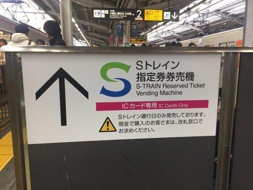 横浜原博0330-01.jpg