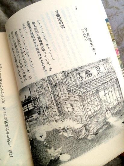 滝田01.jpg
