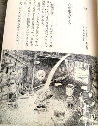 滝田03.jpg