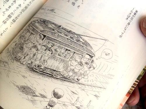 滝田10.jpg