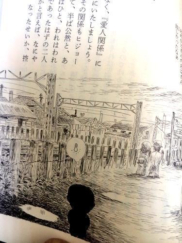 滝田14.jpg