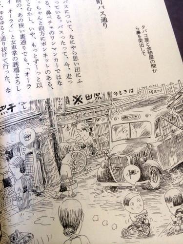 滝田15.jpg