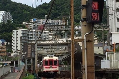 神戸タイトル1.jpg