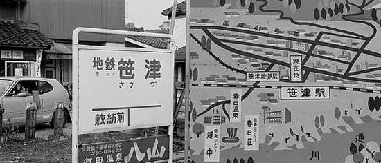 笹津 コラージュR.jpg