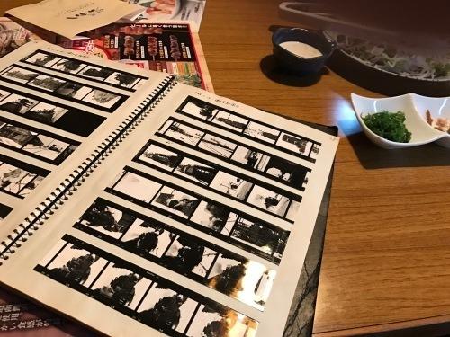 経堂4-8-20.jpg