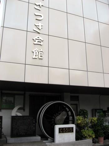 軽便祭01.JPG