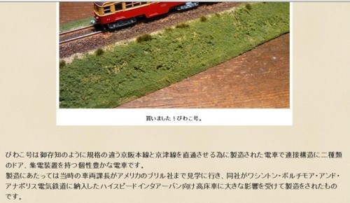連接23.JPG
