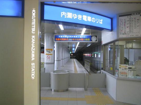 金沢改札.jpg