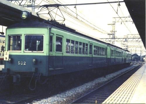 鉄道線500形.JPG