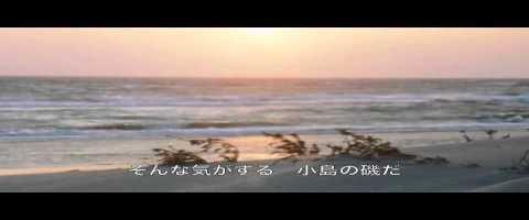 錆びたナイフkaraoke.jpg