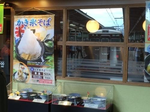 阪急12.jpg