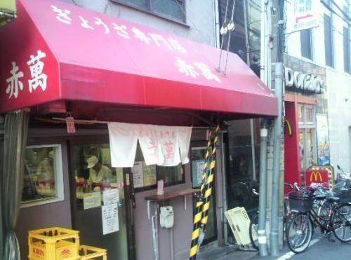 阪神ラスト02.jpg