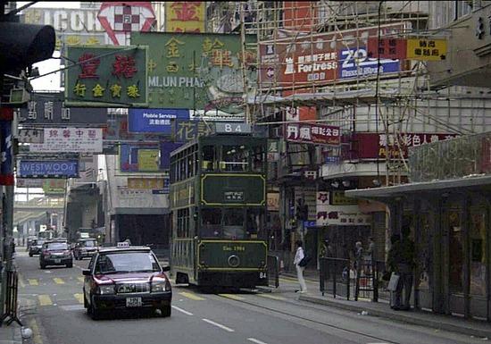 香港08R.jpg