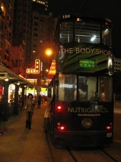 香港2010春節07.jpg