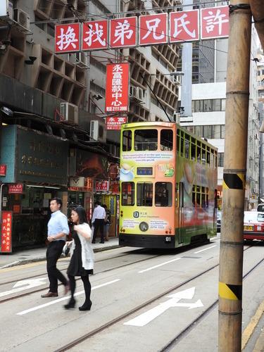 香港31.jpg