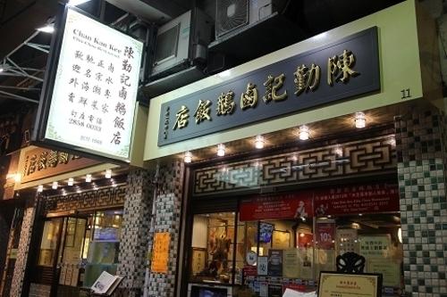 香港44.jpg