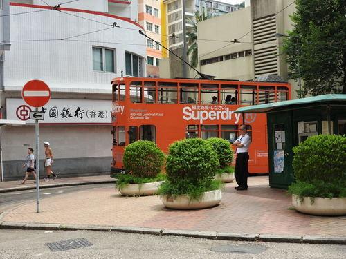 香港58.jpg