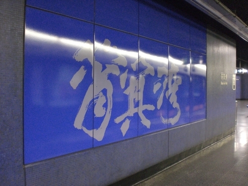 香港59.jpg
