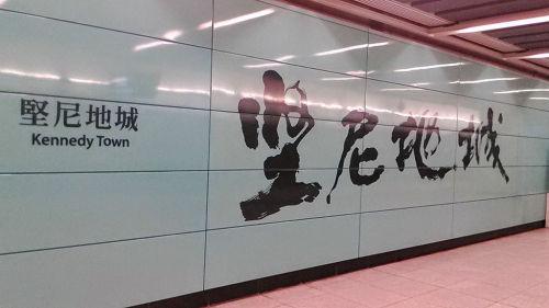 香港76.jpg