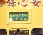 香港96.jpg