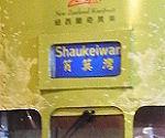 香港97.jpg