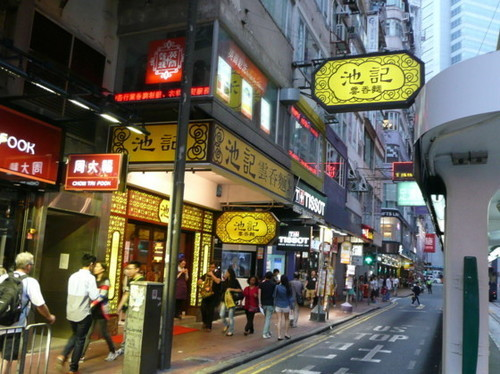 香港写真8.JPG