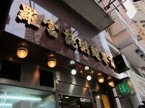 香港写真9.JPG
