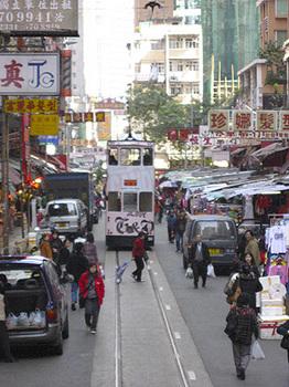 香港春映街.jpg