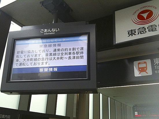 駅告知R.jpg