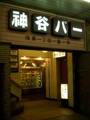 1201612荒川線44.jpg