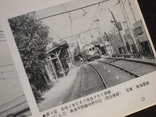1RF02‐1.jpg