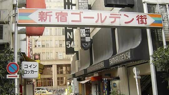 G街01.jpg