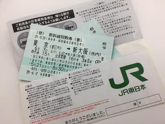 IMG_0809.JPG