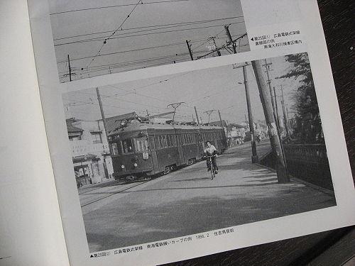RF02‐1.jpg