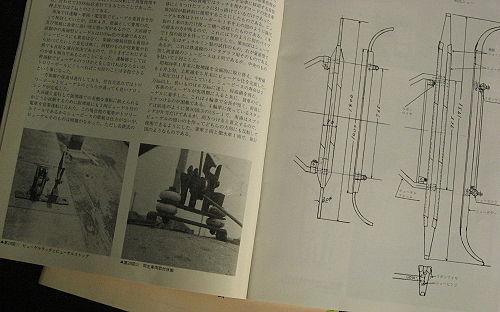 RF02‐3.jpg