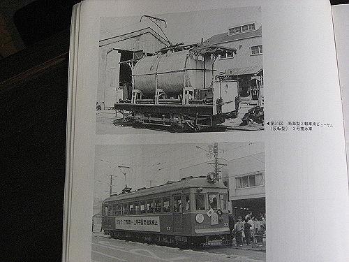 RF03‐3.jpg