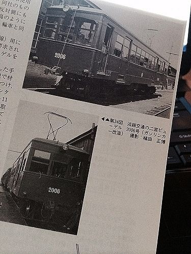 RF03‐4.jpg