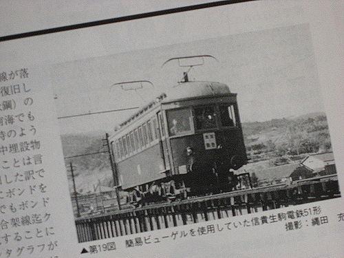 RF03‐1.jpg