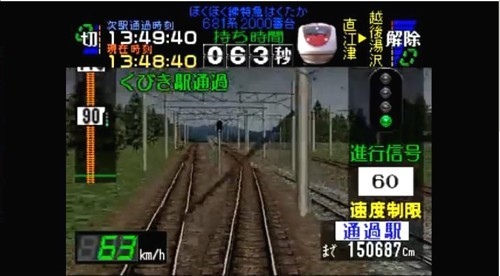 V03(saigata).JPG