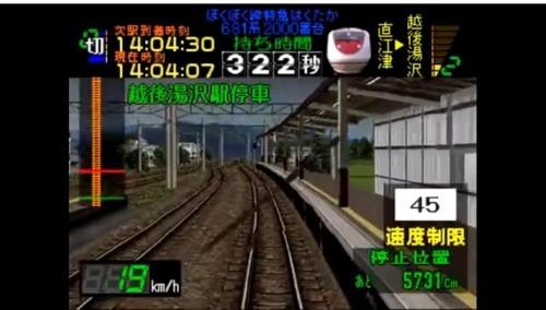 V14(yuzawa).JPG
