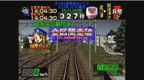 V15(yuzawa).JPG