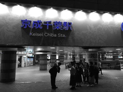 blues@CHIBA013.jpg