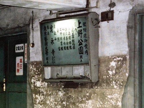 kyoufueki03-2.jpg