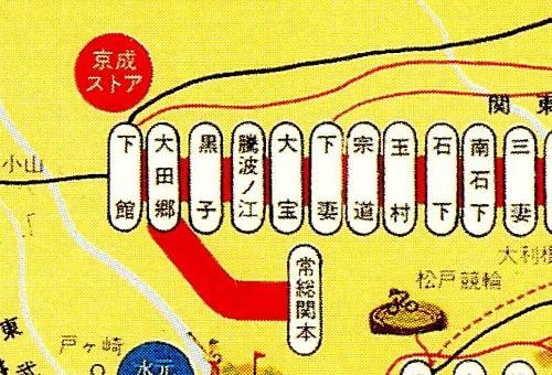 s43京成沿線案内拡大03.JPG