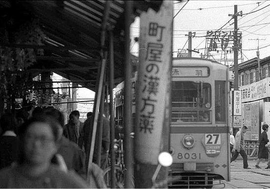 s43町屋02R.jpg