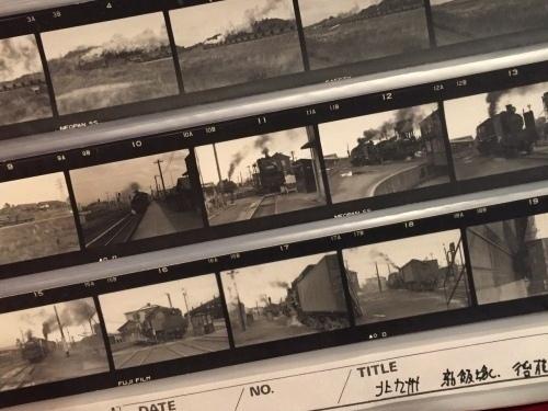 s45九州TR16.jpg