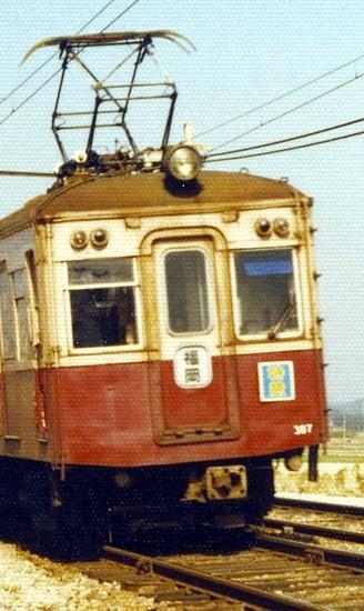 s54西鉄303-03.JPG