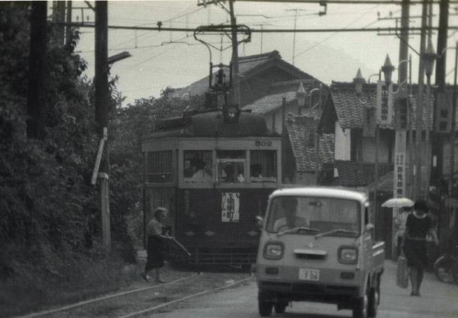 名鉄モ500のこと(昭和43年):C...