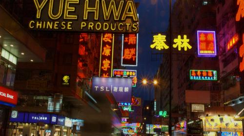 2016香港00-1.jpg