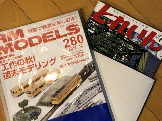 71D5C394-6C5D-4B35-BE2C-F19A91D89D12.jpeg